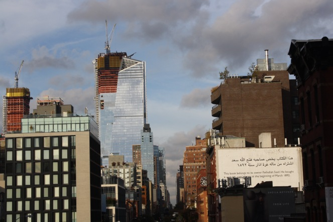 Chelsea Skyline